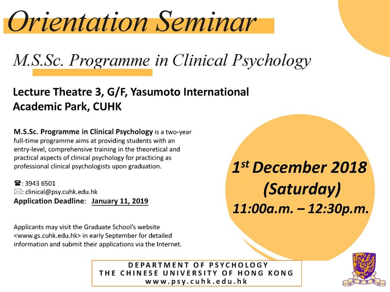 Orientation Seminar - M.S.Sc Programme in Clinical Psychology