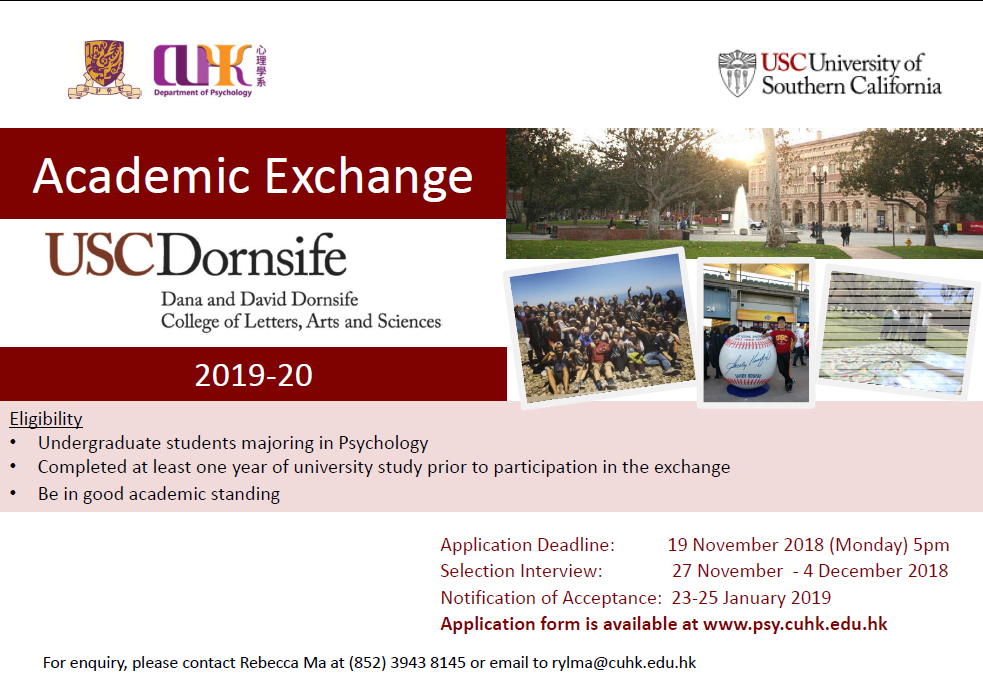 Academic Exchange 2019-20
