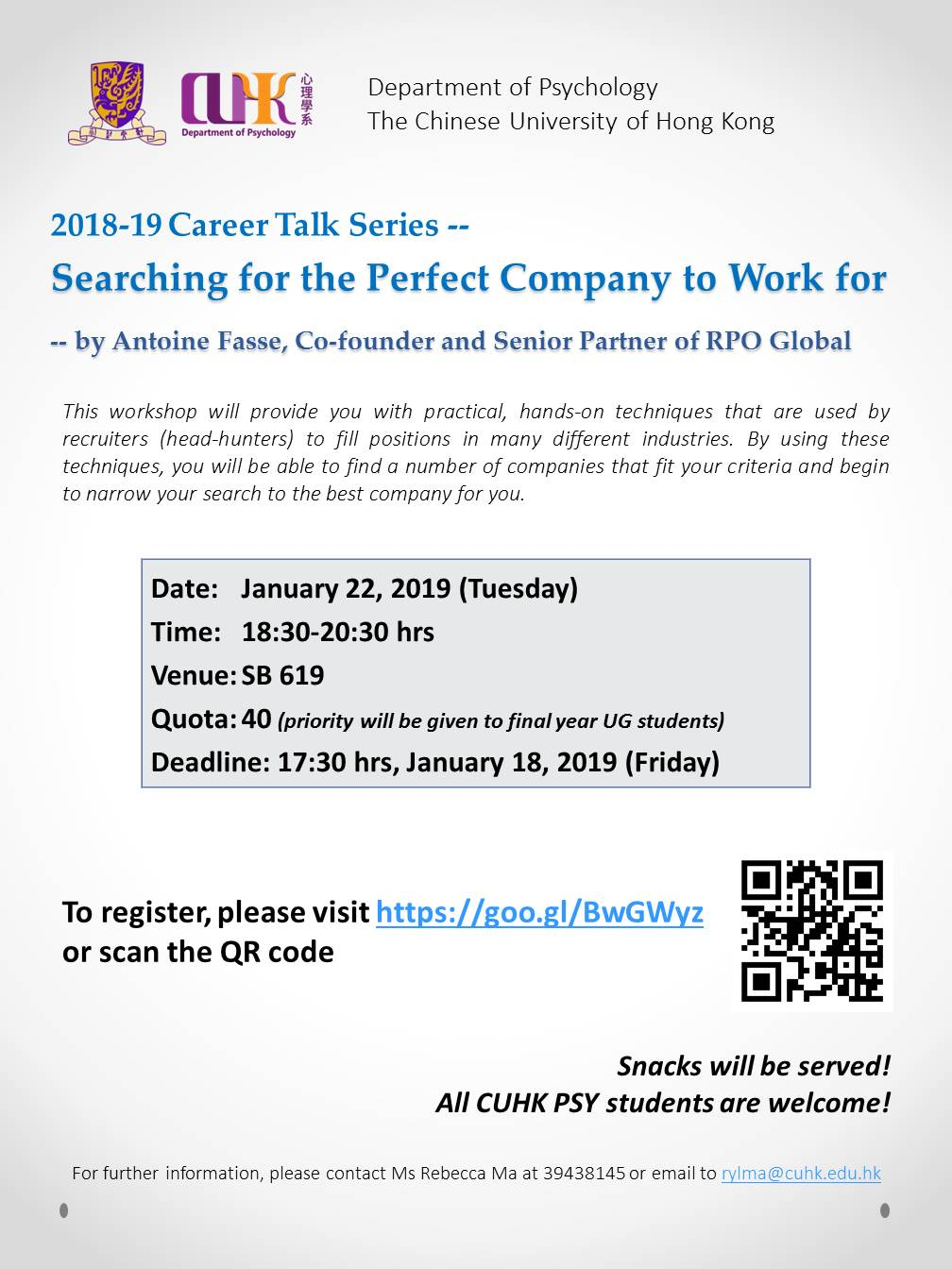 career talk 2 poster