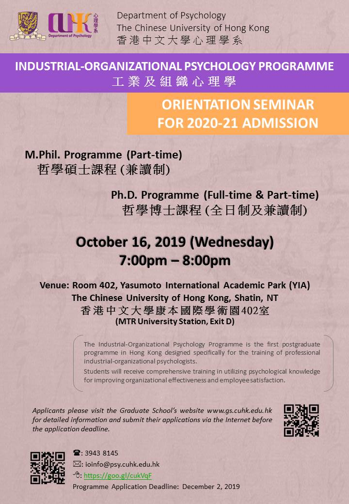 Orientation Seminar - M.Phil-Ph.D in IO Psychology