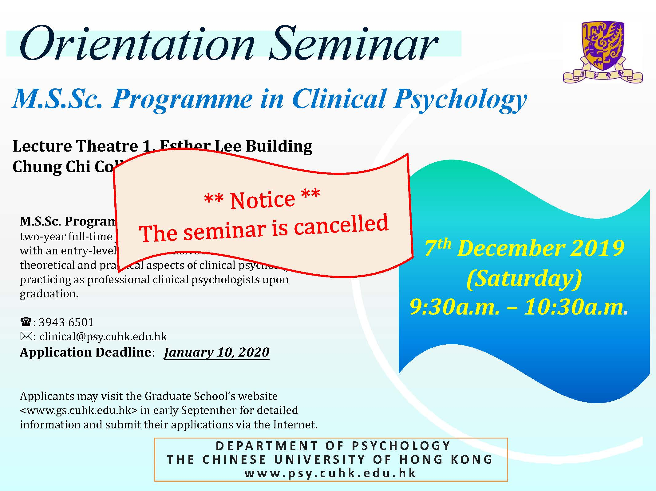 Orientation Seminar - M.S.Sc Programme in Clinical Psychology - Cancelled