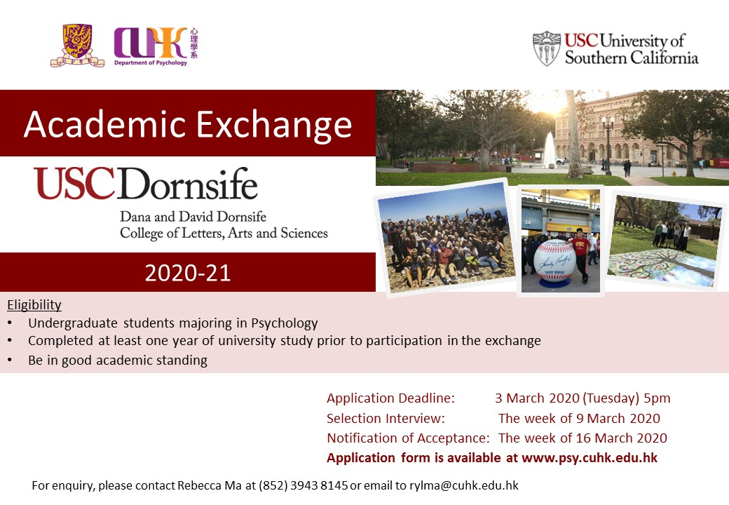 Academic Exchange 2020-21