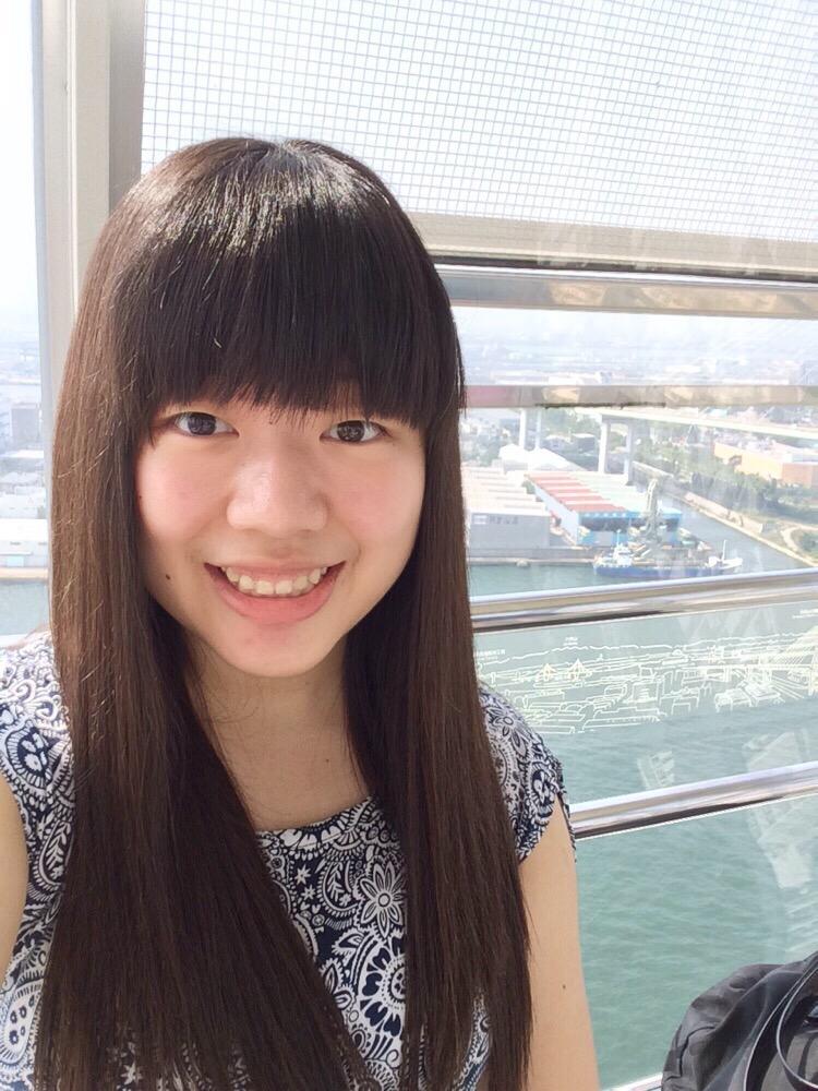 Tong Kong-Yan Christine